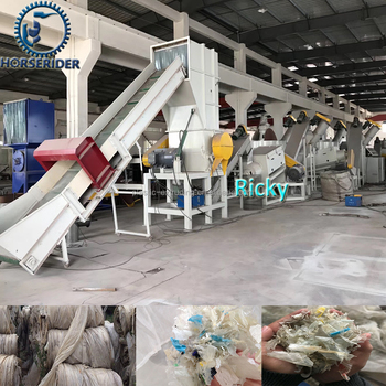 Hot sale plastic waste recycling machine price for washing PP PE film bags