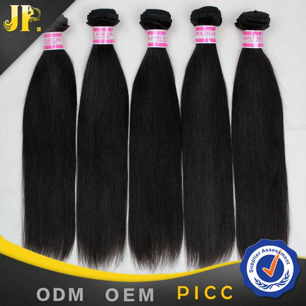 2017 JP wholesale top quality hairstyles for long fine brazilian straight hair