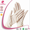 Ce Iso Aql1.5 Cheap Latex Gloves Malaysia Manufacturer Wholesale Latex Surgical Gloves Malaysia