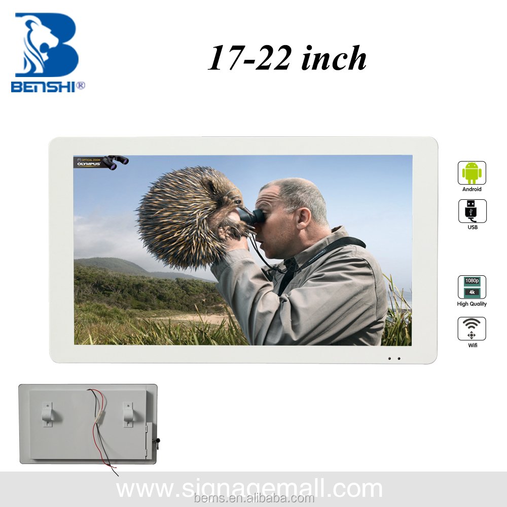 "Bus Handle Monitor 22"" Inch LCD 3G /WIFI Bus Advertising TV Screens"