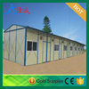 /product-detail/single-multi-storey-modular-buildings-systems-60449663579.html