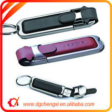 Up Market Leather Key USB Flash Memory Drive And Novel Style Flash leather Case Usb