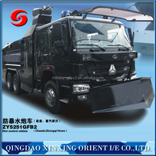 Military vehicle sales / armored vehicle / riot control vehicle with water cannon
