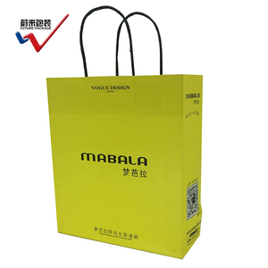 Shopping cheap china factory sales china gift paper bag