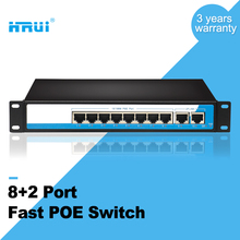 HRUI hot selling support vlan 250meters 10/100Mbps 48V 8+2 ports switch poe