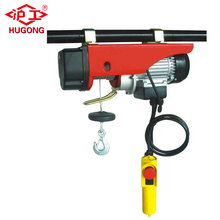 Portable Electric Winch Wire Rope Cable Hoist