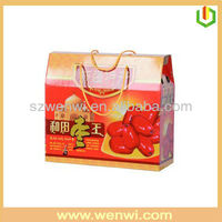 Offset printing food red dates packaging box paper box