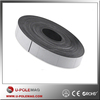 Strong Magnet Strip Flexible Rubber Magnet With Adhesive