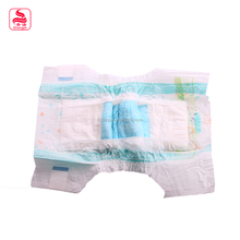 low price comfortable sunny alva baby cloth diaper wholesale supplier