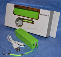 Promotion gift OEM manual for 2600mah power bank for Samsung galaxy ace s5830