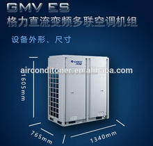 2016 the most energy saving air cooling system made in China