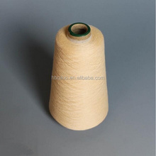 Make to order Anti Pilling Acrylic Blended Polyester and Cotton Blended High Quality AntiBacterial / Antimicrobial yarn
