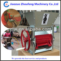 coffee pulping machines
