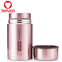 750ML/25OZ Small Stainless steel School Lunch Bento Box For Kids