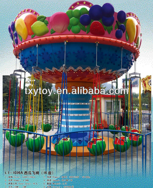 Outdoor Playground Ferris Wheel happy carrousel LT-1026A