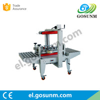 side sealing type box sealing machine (up-down transmission)