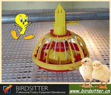 BIRDSITTER chicken farming plastic automatic pan feeder poultry