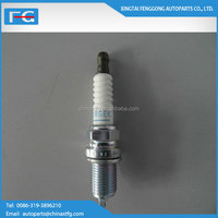 natural gas spark plugs for A7TC