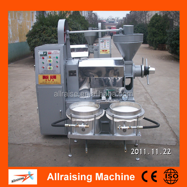 Industrial Automatic Palm Kernel Oil Press
