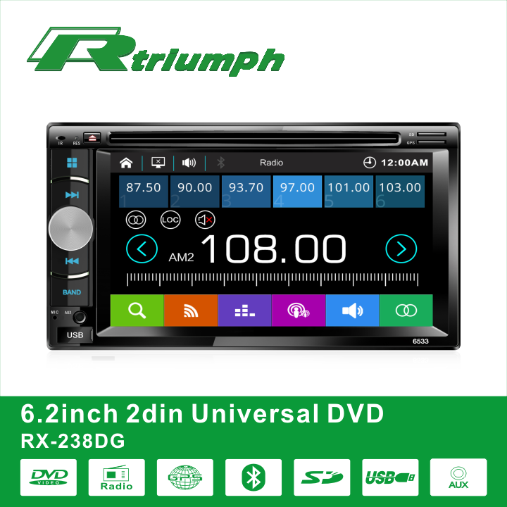 2 Din Car Video DVD Player GPS Car Navigator 6.2 Inch Touch Screen with GPS/TV/FM/Bluetooth/MP3/MP4/SD/USB/AUX/EQ/WMA 12V