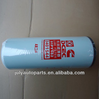 auto parts air filter,truck air filter for cummins,air filter part numbers