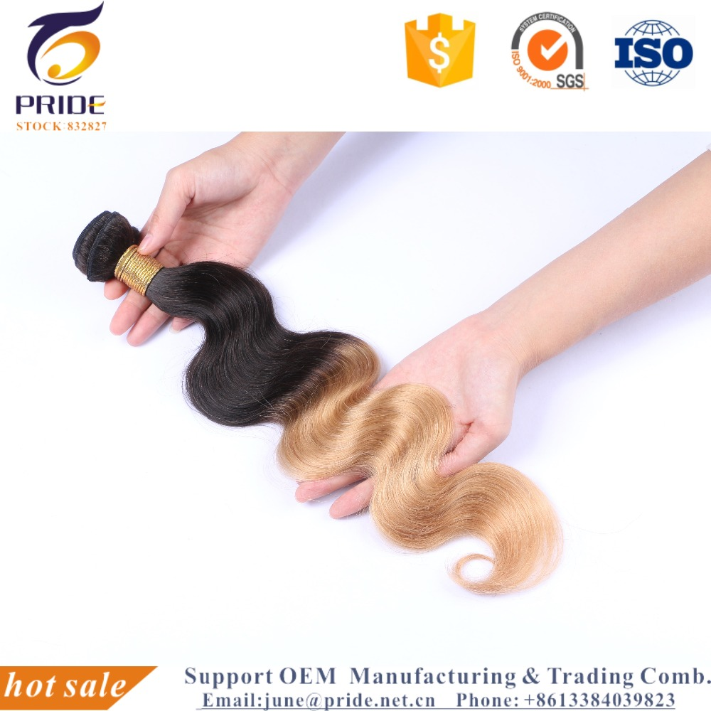 hot sale hair South Korea synthetic hair weaving with human hair body wave shape ombre color