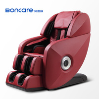 Boncare K18 Rest Premium Massage Chair w/body scan, BUILT IN HEAT(TOP OF THE LINE)