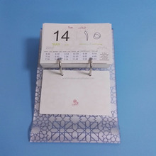 Creative In Different Shapes Acrylic Desk Calendar