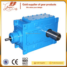 High Quality forward reverse gearbox