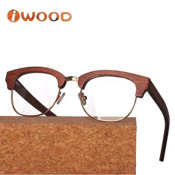Dual use Promotional Gift wood glasses frame
