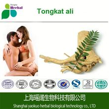 China supplier GMP Hot selling sex product for men pure natural High quality sex medicine tongkat ali extract200:1