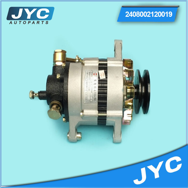 alternator bearing 240v alternator 7.5kv ac alternator