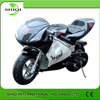 Gas Powered Pocket Bike 2015 New Model On Shopping/PB01
