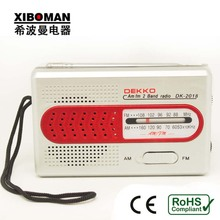 Cheap portable am/fm super radio