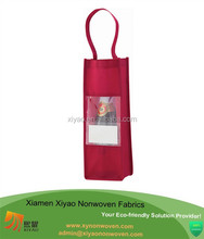 NEW WINE CARRY BIRTHDAY WEDDING - NON WOVEN CARRIER HOLDER BOTTLE GIFT BAG