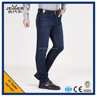 Adults men great popular jeans pants design for men
