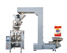 JB-520L soybean feed jelly beans packing machine