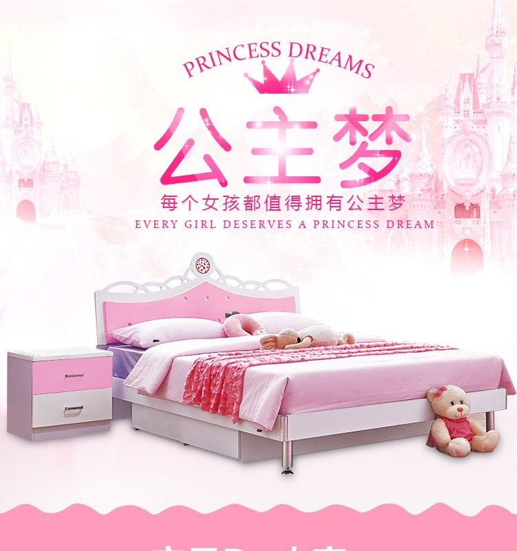 New design and popular bed for girls of kids bedroom furniture sets 8103
