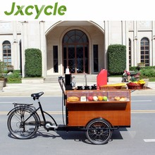 Huaibei Retro mobile coffee bike food truck factory direct sale