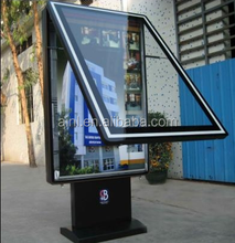outdoor billboards with scrolling system display for sale