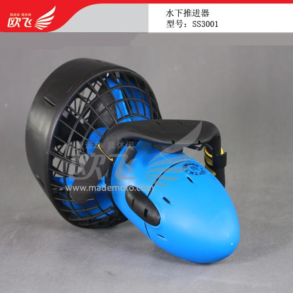 300w electric diving motor