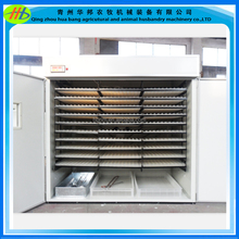 egg machine chicken eggs hatchery hot sell commercial incubators for hatching eggs