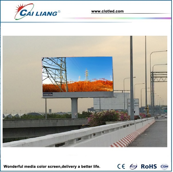 P8 RGB Full Color led display module/outdoor true color led display