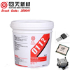 /product-gs/ht-0112-electrically-conductive-grease-copper-conductive-grease-electrical-contact-grease-60335676834.html