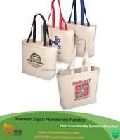 China blank canvas bag wholesale tote bag