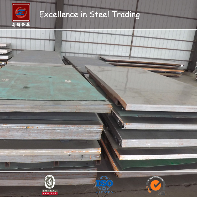 FOB price 45 # carbon steel for parts material