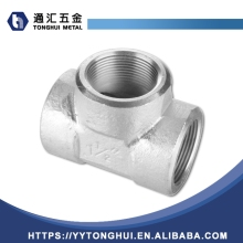 socket weld reducing tee for Stainless Steel sanitary pipe fitting