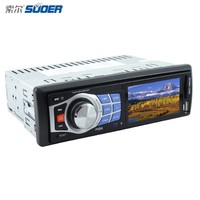 Suoer 720p HD Car FM/MP3/MP4/WMA/MP5 Video Radio Player with USB