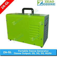 Build in air pump and cooling fan ozone generator for producing ozone gas