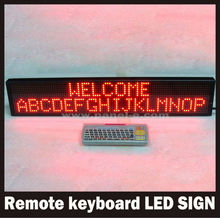 LANPAI Commodity display indoor remoter keyboard edit Optoelectronic Displays